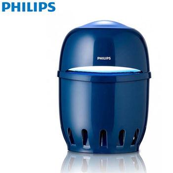 【PHILIPS 飛利浦】22W吸入式捕蚊燈 (F600) 白,藍