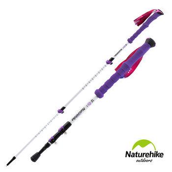 Naturehike 情侶專屬 UL輕量外鎖三節碳纖維登山杖 女款 白紫