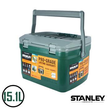 【美國Stanley】冒險系列冰桶/保冰箱15.1L