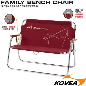 【韓國KOVEA露營戶外用品】FBC折收靠背長椅 酒紅