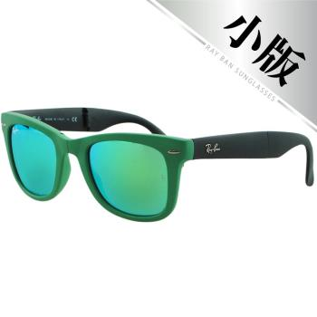【Ray Ban雷朋】4105-602119-50折疊款水銀鏡面太陽眼鏡(#草原綠--小版)