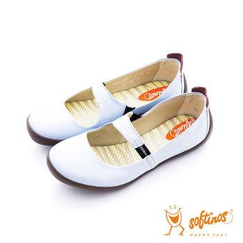 Softinos(女)☆俏皮娃娃單邊劃線鞋帶娃娃鞋 - 淺藍