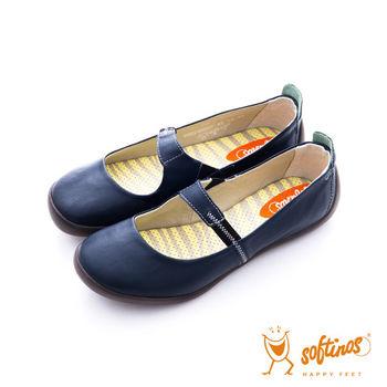 Softinos(女)☆俏皮娃娃單邊劃線鞋帶娃娃鞋 - 深海藍