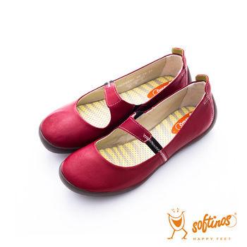 Softinos(女)☆俏皮娃娃單邊劃線鞋帶娃娃鞋 - 櫻桃紅