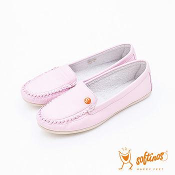 Softinos(女)☆甜心娃娃可彎式平底休閒鞋 - Baby粉