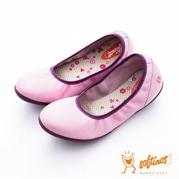 Softinos(女)☆忘了 180度可彎式瑜珈用休閒鞋 - 粉紫邊