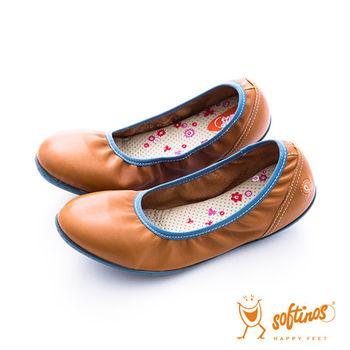 Softinos(女)☆ 忘了 180度可彎式瑜珈用休閒鞋 - 棕藍邊