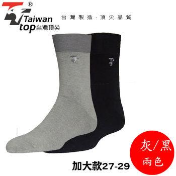 【台灣頂尖】台灣製中吸汗除臭加大款休閒襪(S500M)~2色