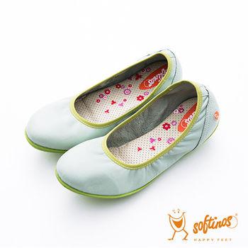 Softinos(女)☆ 忘了 180度可彎式瑜珈用休閒鞋 - 淺綠/青邊