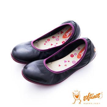 Softinos(女)☆ 忘了 180度可彎式瑜珈用休閒鞋 - 黑紫邊