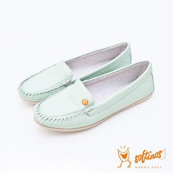 Softinos(女)☆甜心娃娃可彎式平底休閒鞋 - 淺綠