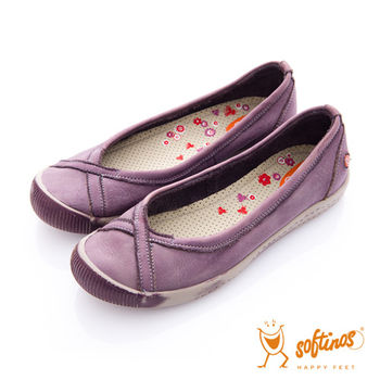 Softinos(女) 大交叉 單色調牛皮平底休閒鞋 - 蠟筆紫
