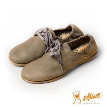Softinos(女) 波希米亞180度可彎式軟式便鞋- 黏土棕