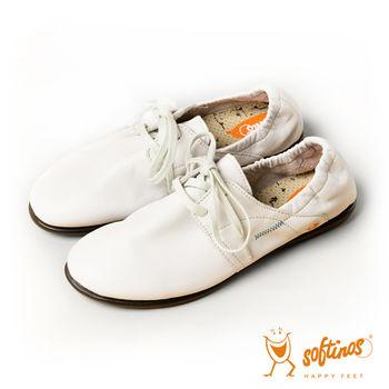 Softinos(女) 波希米亞180度可彎式軟式便鞋- 沙白色