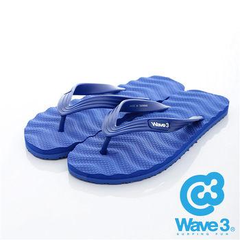 WAVE 3 (男) - 洗衣板 波紋防滑人字夾腳拖鞋 - 藍
