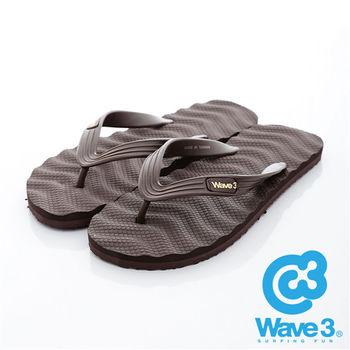 WAVE 3 (男) - 洗衣板 波紋防滑人字夾腳拖鞋 - 咖