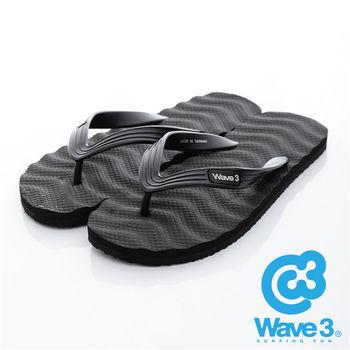 WAVE 3 (男) - 洗衣板 波紋防滑人字夾腳拖鞋 - 黑