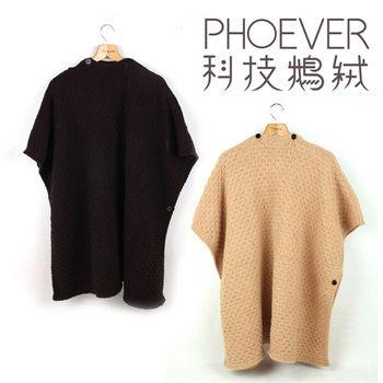 【PHOEVER】科技鵝絨緹花多功能緹花披肩 L01B(顏色任選)