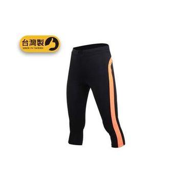 【SOFO】女七分緊身褲-台灣製 慢跑 韻律 有氧 瑜珈 緊身褲 緊身長褲 黑亮橘