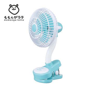 【日本Momonga.Latte】夾式電風扇(寧靜粉藍)