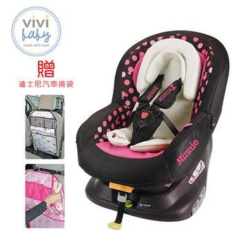 【vivibaby】迪士尼0-4歲汽車安全座椅(米奇藍/米妮粉)