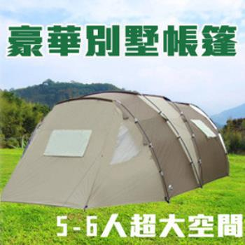 二房一廳帳篷 戶外5-6人 雙層防暴雨 野外露營 大型豪華別墅帳篷 (加贈鋁質防潮墊)