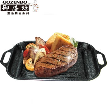 【御膳坊】碳鋼不沾燒烤盤