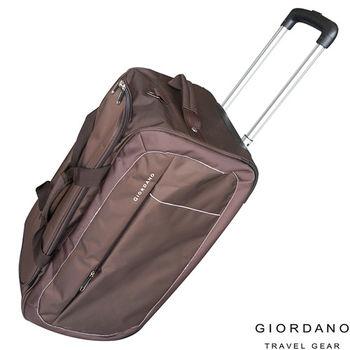 GIORDANO ~佐丹奴 加大型多功能側拉旅行袋(咖啡)