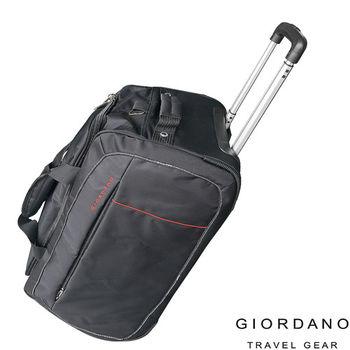 GIORDANO ~佐丹奴 加大型多功能側拉旅行袋(黑)