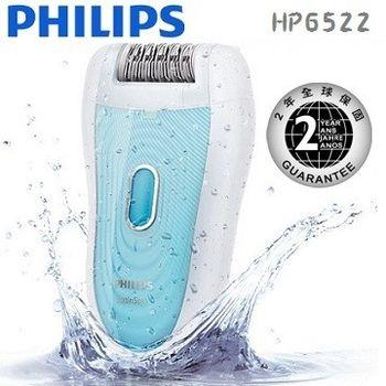 【PHILIPS 飛利浦】刮拔兩用按摩美體刀 HP6522