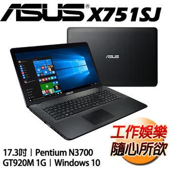 ASUS 華碩 X751SJ-0021AN3700 15.6吋 Pentium N3700四核心 獨顯NV920 1G 超值筆電
