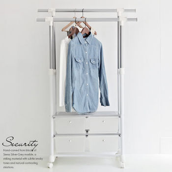 《舒適屋》純白雙桿四抽收納衣架/掛衣架