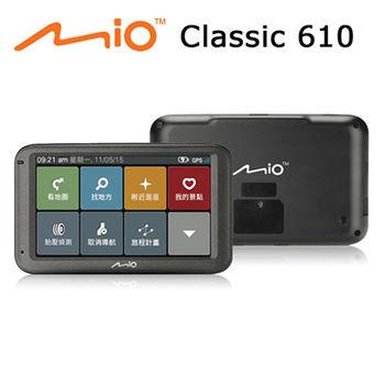 Mio Classic 610 動態預警GPS測速5吋導航機※加贈讀卡機+清潔組+內附車用支撐架※