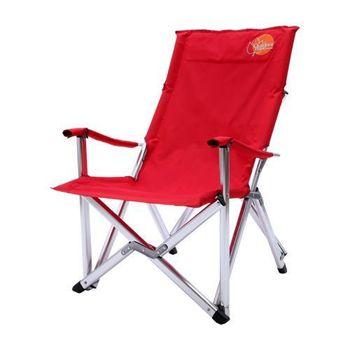 【OutdoorBase】高原-高背豪華休閒椅-蘋果紅(附袋)-25049