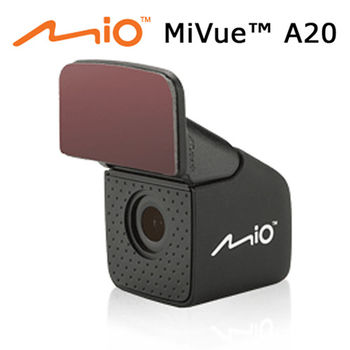 Mio MiVue A20 後鏡頭行車記錄器※加贈三孔點煙器+清潔組※