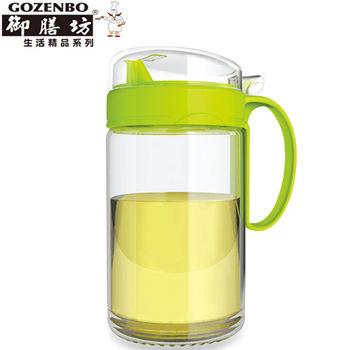 【御膳坊】健康煮玻璃調味瓶 油壺(550ml)