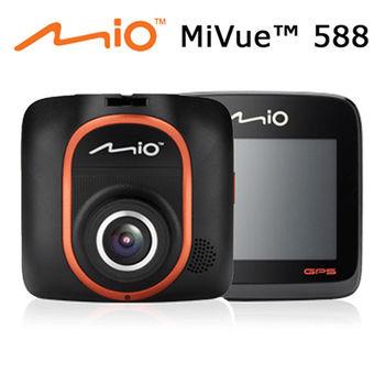 Mio MiVue 588 觸控式頂級夜拍動態預警行車記錄器※贈16G卡+三孔點煙器+讀卡機+清潔組※
