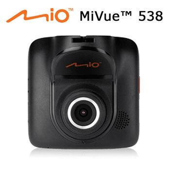 Mio MiVue 538 動態預警GPS大光圈行車記錄器※附贈8G卡+三孔點煙器+讀卡機※