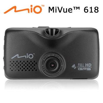 Mio MiVue 618 高感光GPS測速預警行車記錄器※贈16G卡+三孔點煙器+讀卡機+清潔組※