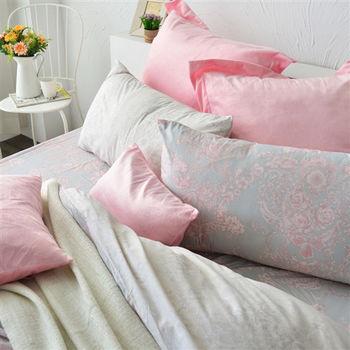 【美夢元素】狄安娜 台灣製天鵝絨 雙人加大三件式枕套床包組