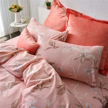 【美夢元素】葉語含情 台灣製天鵝絨 雙人三件式枕套床包組