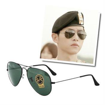 【Ray Ban 雷朋】3025-L2823-58-飛官款太陽眼鏡(#黑框-綠鏡面-小版)