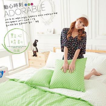 【Domo】特大三件式枕套床包組-點心時刻 白