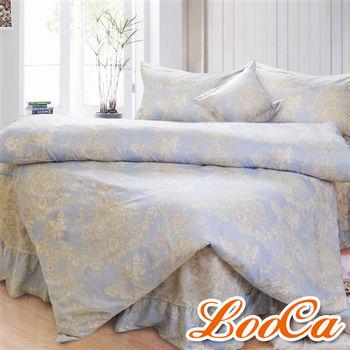 《限量》LooCa歐式風情柔絲絨六件式床罩組(雙人)