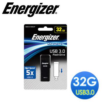 Energizer勁量 32GB USB3.0 High Performancer高速隨身碟-C01010EZ