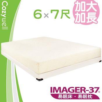 IMAGER-37易眠床 20CM 記憶床墊-雙人加大加長