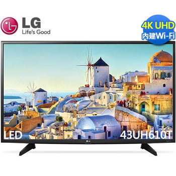 促銷《LG樂金》43吋4K UHD 聯網電視 43UH610T