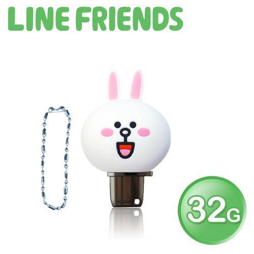 LINE FRIENDS 立體造型 32GB OTG雙介面隨身碟 QQ兔兔(LNWH251C)