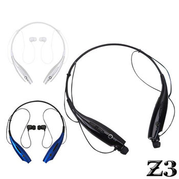 【長江】運動型防汗頸掛藍牙耳機(Z3)