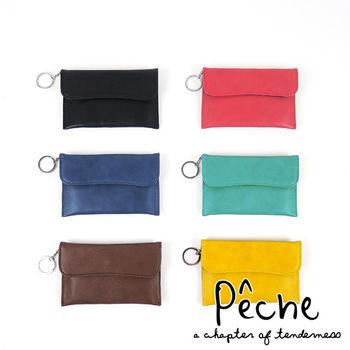 Peche 杏桃 韓系多彩單蓋簡約真皮零錢鑰匙包-六色